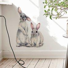 3d милые кролики Настенная Наклейка с животным кролик декоративные