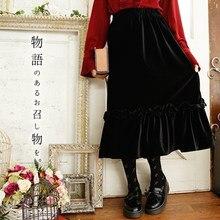 Japonês primavera outono francês saia roupas femininas mori menina puro veludo preto restaurar antigo feminino saias longas a185