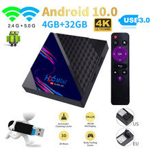 H96 4K Smart TV Box Android 10 2GB 16GB YouTube Video Media Player 2.4G 5GHz WiFi Set Top Box HD Home Theater TVbox Receiver