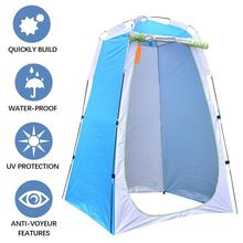 Shower Tent RAIN-SHELTER Changing-Room Outdoor Portable Camping for Beach Toilet Pop-Up