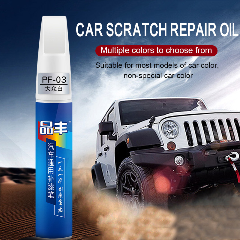 Car Repair Paint Pen Tool Professional Applicator Waterproof Touch Up Car Paint Care Repair Coat Painting Scratch Clear Remover