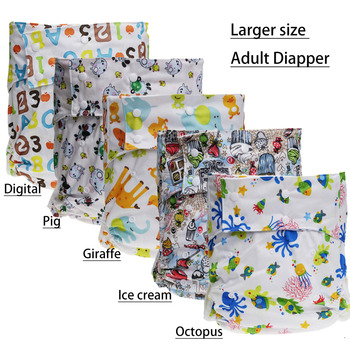 1PC Reusable Adult Diaper For Old People And Disabled Super Large Size Adjustable Pocket Diaper