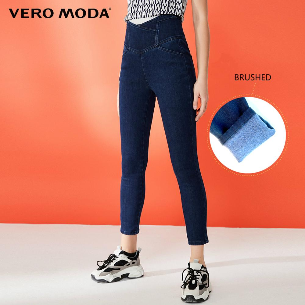Vero Moda Women's Slim Fit Stretch Blushed Jeans | 319349554