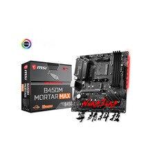 MSI B450M هاون ماكس مايكرو ATX AMD B450 DDR4 4133(OC) MHz ، M.2 ، SATAIII ، HDMI ، 64G ، أفضل دعم R9 سطح المكتب وحدة المعالجة المركزية المقبس AM4