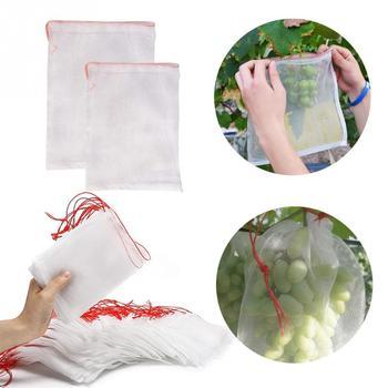 Bolsas de red para jardín unids/set, bolsa de protección para verduras, uvas y manzanas, bolsa para Control de plagas agrícolas, bolsas de malla antipájaros