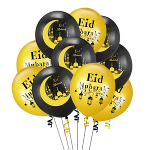 Image 4 - 12 adet/grup mutlu eid Mubarak lateks balonlar müslüman Eid al fitr hajj parti dekorasyon malzemeleri globos İslam ramazan dekor balon