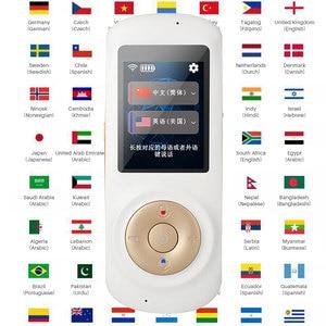 Image 1 - 번역기 음성 인스턴트 휴대용 언어 번역기 지원 52 개 언어 양방향 번역 번역 기계