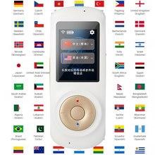 Tradutor de voz portátil instantâneo tradutor suporte 52 idiomas tradução em dois sentidos traduzir a máquina
