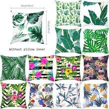 Декоративные подушки для дивана наволочка с принтом зеленых