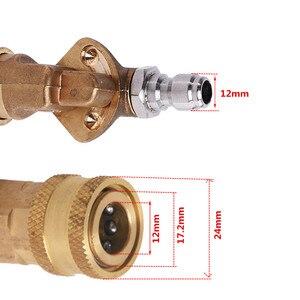 Image 5 - 車の圧力洗濯機金属杖のヒント水sprayer lanceとクイックリリースノズルkarcher K2 K3 K4 K5 K6 k7洗浄機