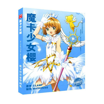 Card Captor sakura Colorful Art book Limited Edition Collector's Edition Picture Album Paintings Anime Photo Album hatsune miku collection colorful art book limited edition collector s edition picture album paintings anime photo album