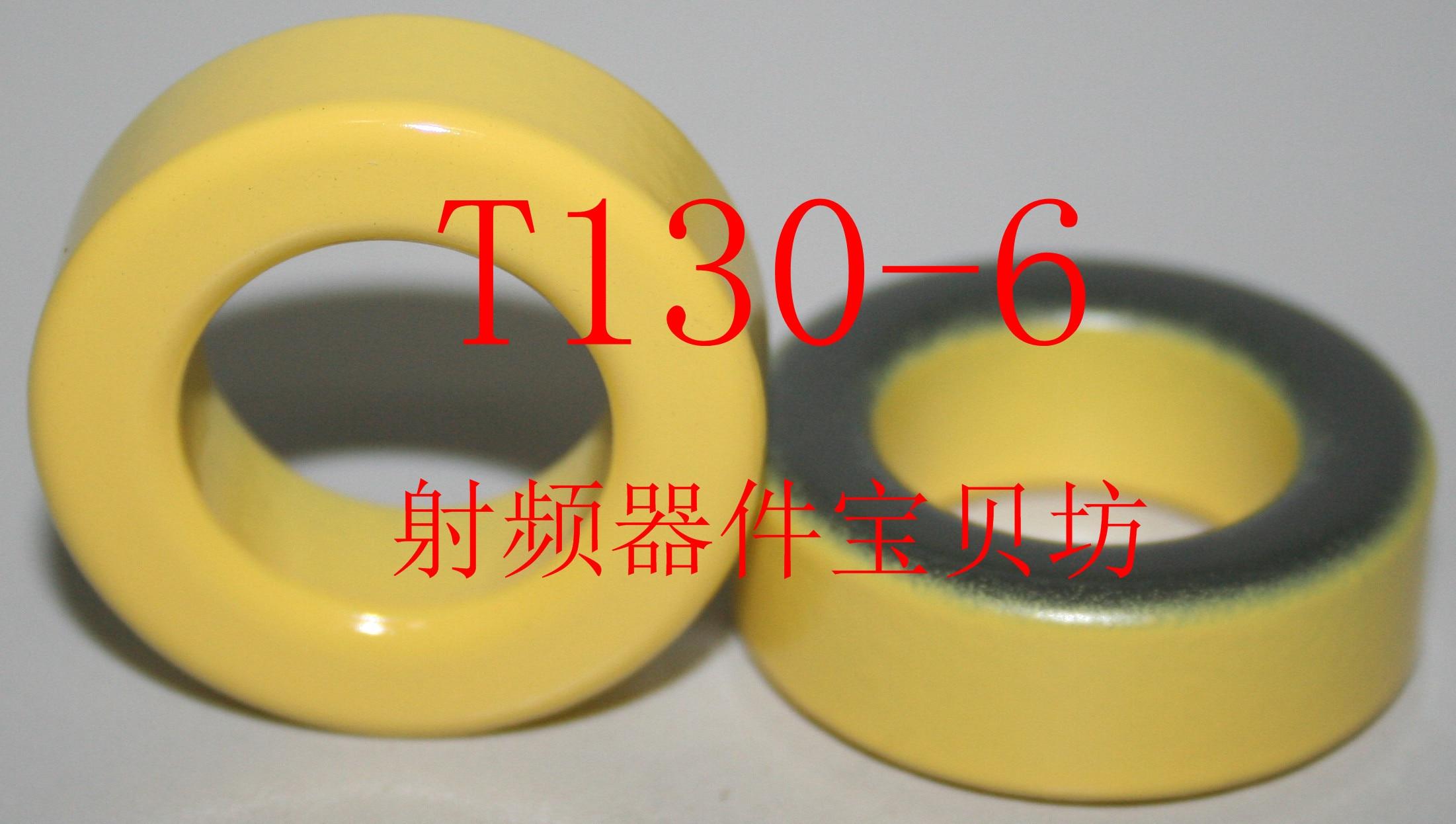 T130-6, RF Iron Powder Toroidal: T130-6