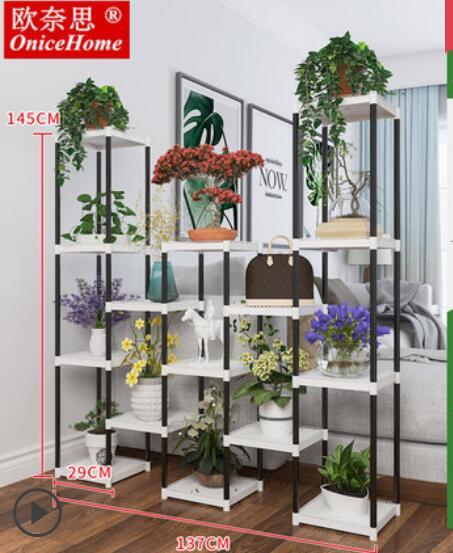 Цветочная полка многоэтажное внутреннее Специальное предложение пространство балкон гостиная растение стенд зеленая редька цветочный горшок полка для кухонной утвари посадки - Цвет: 21
