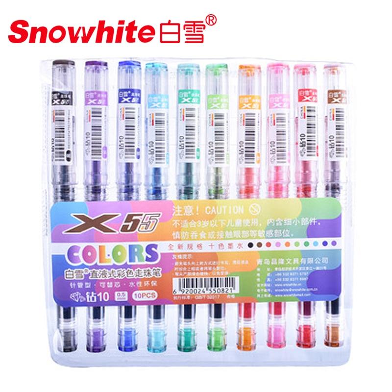 Snowhite Color Gel Pen X55 10 Color Set Straight Liquid Student Writing Painting Office Pen Neutral Pen