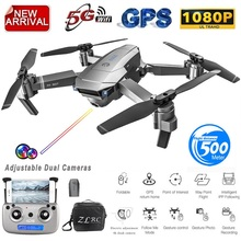 RCtown SG907 GPS Drone with Camera 4K 5G Wifi RC Quadcopter Optical Flow Foldabl