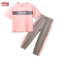 Комплекты одежды для девочек; Модный летний спортивный комплект