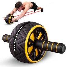 Оборудование для тренировок Ab Wheel, тренажер для талии, тренировка брюшного пресса, домашнее оборудование для фитнеса, тренажер для груди и ж...