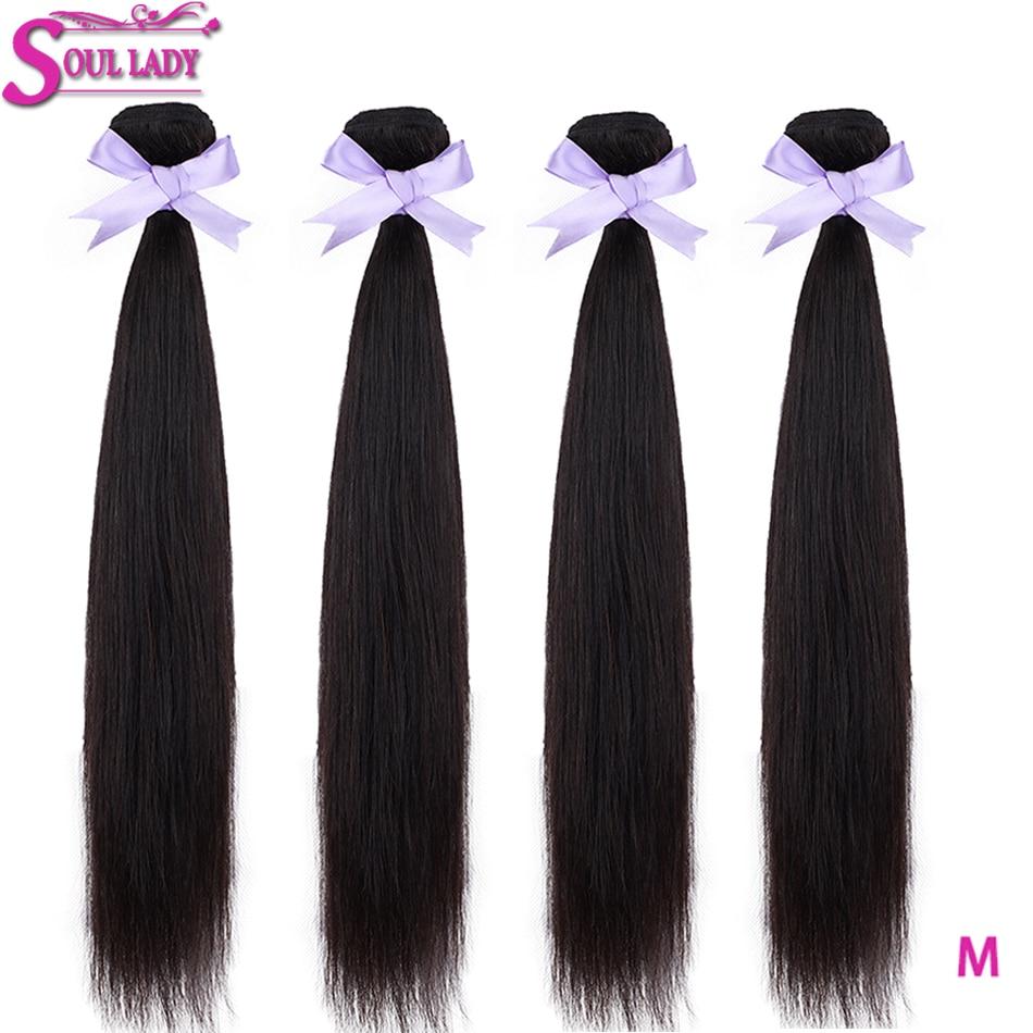 Alma Da Senhora Cabelo Reto Malaio 100% Feixes de Cabelo Humano 8-30 polegada 1/3/4 pçs/lote Tecelagem Cabelo Remy Tissage Cheveux Humain