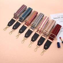 Новые аксессуары для женских сумок с регулируемыми ремешками