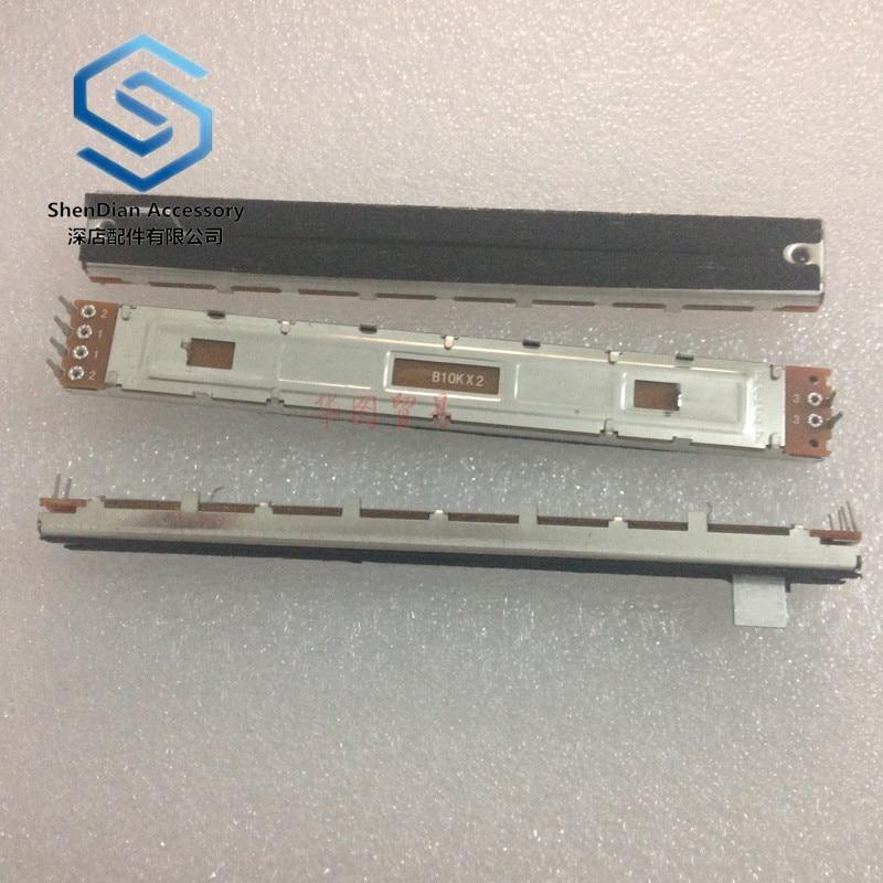 3pcs 100% New 128mm Sc-1009g 100 Stroke Mixer Double Straight Sliding Potentiometer B10k Handle Length 8mmb Push