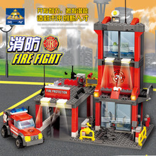 kazi 300pcs city fire station building blocks diy educational bricks kids toys best kids xmas gifts toys for children Kazi 98206 273pcs City fire tanker Building Blocks DIY Educational Bricks Kids Toys Best Kids Xmas Gifts