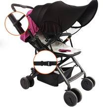 Baby Stroller Awning Sun Rays Cover Sunshade Strollers Accessories Pram Buggy Pushchair Car Seats Sun Protection Maker For Kids(China)