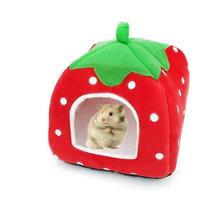 NACOCO Hamster Strawberry Nest Totoro Warm Bed Pet Guinea Pig Pad Hedgehog Mat Dog Cat Cotton Fluff Soft Comfortable for Cats Sm