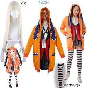 Yomoduki Runa Cosplay Costume