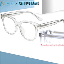 Очки компьютерные ivsta с защитой от сисветильник прозрачные