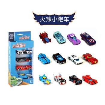 New 4-Piece Hot Wheels Auto Cross Racing Model Toys Children's Toys Alloy Sliding Pocket Small Sports Car 2016 hot 10pcs zinc alloy plating silver small cross