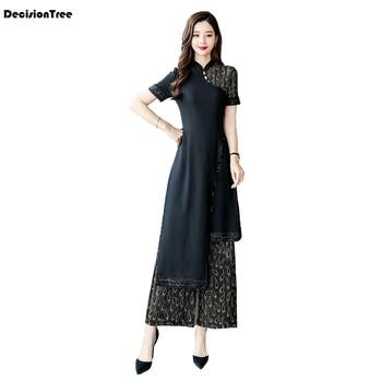 2020 ao dai asian clothes aodai vietnam traditional clothing ao dai vietnam robes and pants vietnam costumes improved cheongsam фото