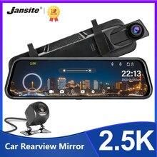 Jansite 2.5K 자동차 DVR 백미러 터치 스크린 대시 캠 1080P 후면 카메라 자동 등록 기관 스트림 비디오 레코더 야간 투시경