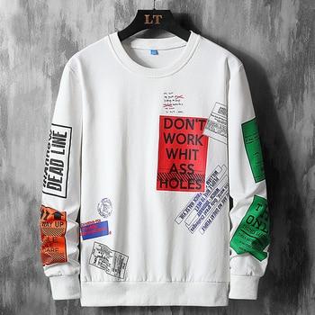 High Quality Autumn Spring Fashion Oversize Tshirt Men's Long Sleeve Casual O Neck T-Shirt For Man TOP TEES 6XL 7XL 8XL