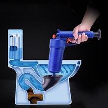 Инструмент для удаления загрязнений в ванной кухне туалете воздушный