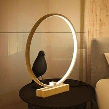 LED 테이블 램프 현대 미니 멀리 즘 라운드 모양 나무 브래킷 연구 책상 램프 밤 빛 장식 및 독서 침실 조명