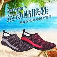 Praia de mergulho água esqui sapatos esteira só sapatos cobrir upstream sapatos de pele natação rafting sapatos yoga fitness|Sapateiras e organizadores de sapato| |  -