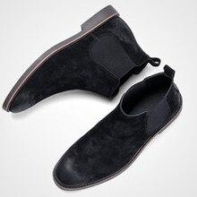 Мужские ботинки из натуральной кожи 40 ~ 46, 2021 брендовые Удобные Модные ботильоны # KD531