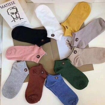 10 Pairs Korean Version Of The Bear Socks Solid Color Bear Socks Low-tube Polyester Casual Sports Socks Ten-color Pocket Socks