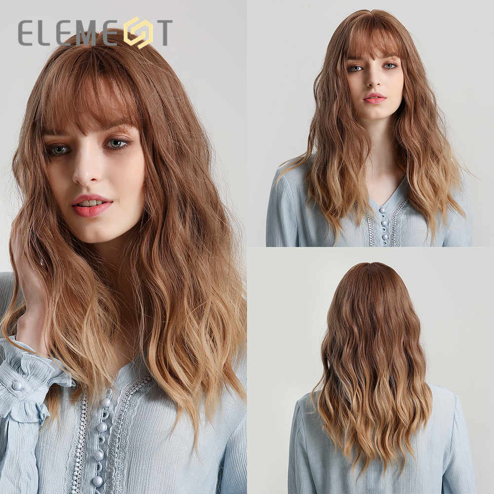 Pelucas de color marrón a rubio sintético con flequillo de aire para fiestas de mujeres blancas/negras de Element Long Natural Wave Hairstyle