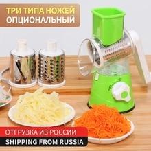 Cabbage Grater Chopper Vegetable-Cutter Kitchen-Accessories Multi-Slicer Mandoline Gadgets