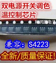 10PCS S-5A1 S4223 SOT23-6 Novo e original