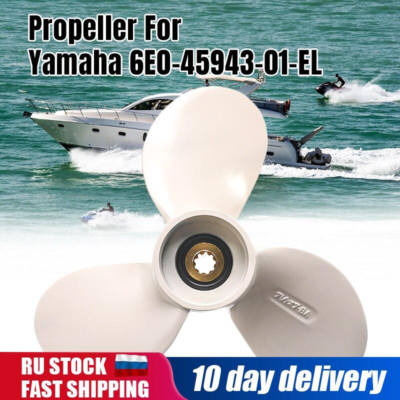 Boat Motors Marine Propellers For Yamaha Outboard 4HP 5HP 6HP Engine 6E0-45943-01-EL 71/2X 7-BA