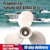 Motores de barco hélices marinhas para motor de popa yamaha 4hp 5hp 6hp 6e0 45943 01 el 71/2x 7 ba|Hélice marítima| |  -
