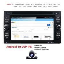 Dois din android 10 carro dvd player rádio estéreo do carro gps wifi obd2 dab tv bluetooth navi carro multimídia player para áudio universal(China)