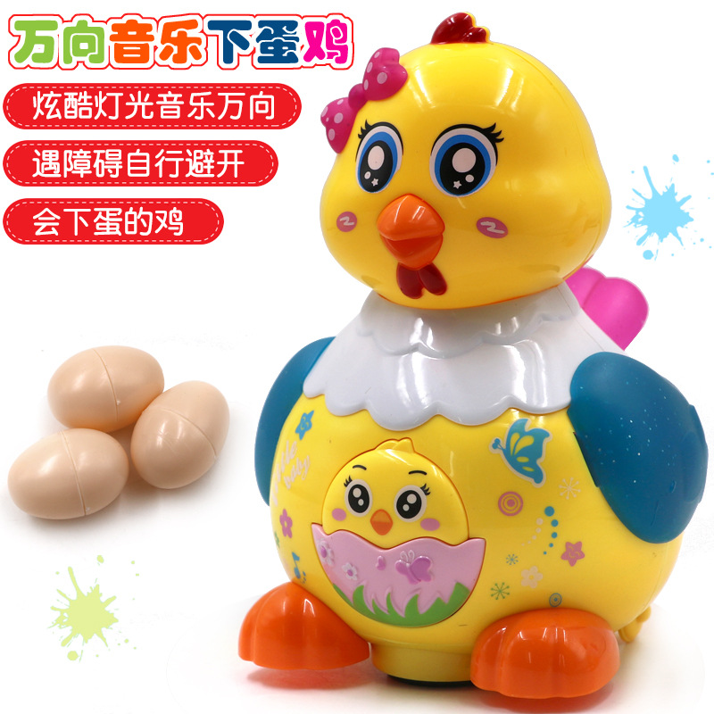 Lay Eggs Electric Toys Lay Eggs Little Hen Children Baby Toy Electric Toys Mainland China Educational Play