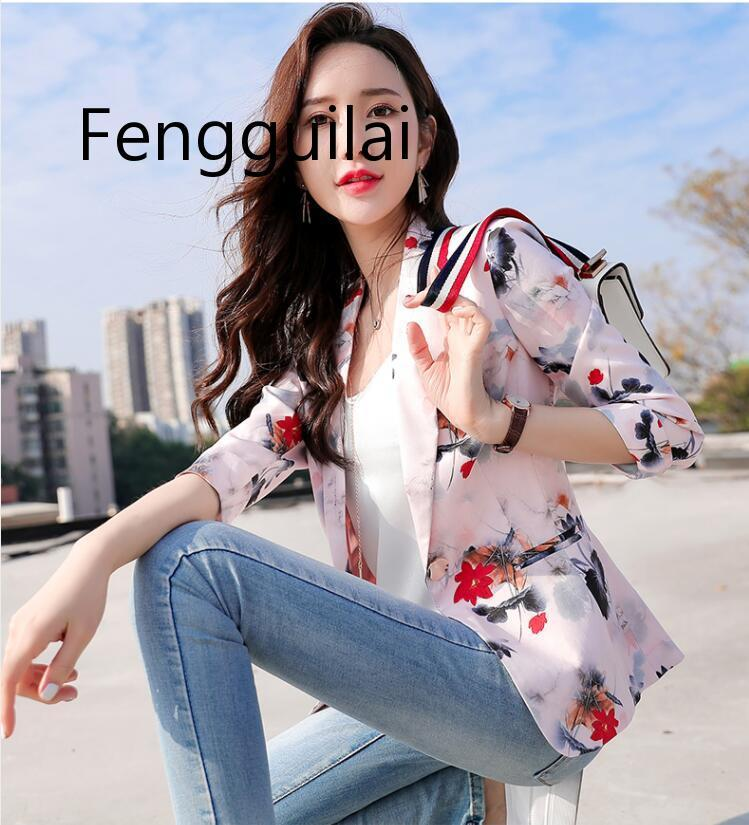 2020 Spring And Autumn  New Print Small Suit Jacket Female Korean Fashion Casual Short Paragraph Seven Sleeves Small Suit