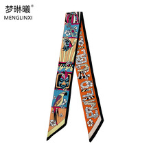 Parrot And Clown Skinny Hijab Scarf Foulard Bag Scarf Brand Femme Bandana Silk Head Scarves For Ladies Fashion Hair Headband
