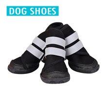 Обувь для больших собак теплая водонепроницаемая Светоотражающая