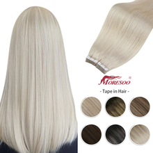 Blonde Tape in Extensions Human Hair Straight Machine Remy Brazilian Hair 14-24 Inch Seamless PU Skin Weft Double Sided Tape in