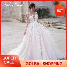 Свадебное платье принцессы с длинным рукавом Ashley Carol, свадебные платья из фатина 2020, свадебные платья с аппликацией часовни и поезда, Vestido De Noiva